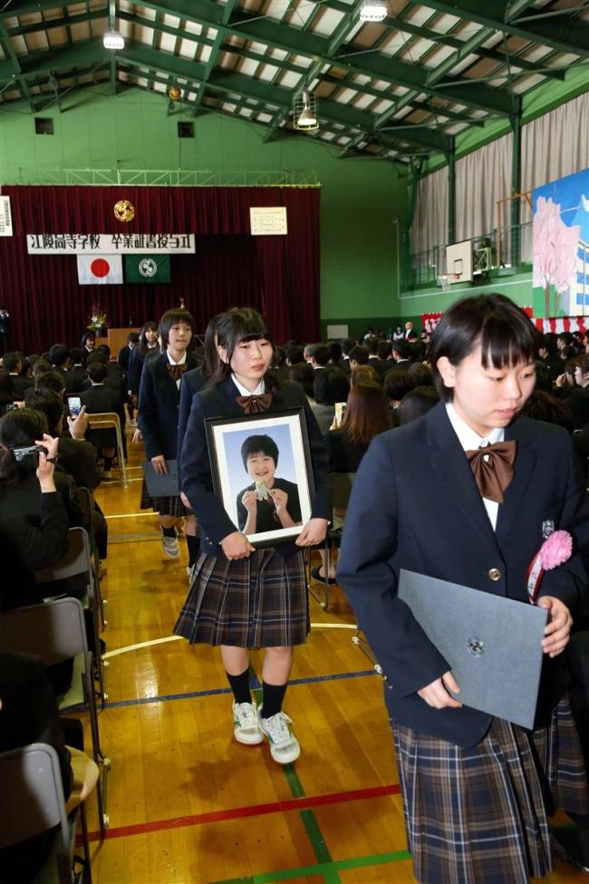 江陵高校卒業式 闘病経て亡くなった高砂さんに卒業証書