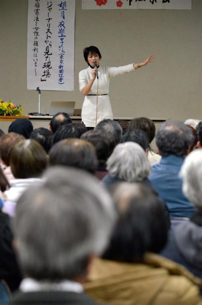 東京新聞の望月記者講演 国際女性デー帯広集会