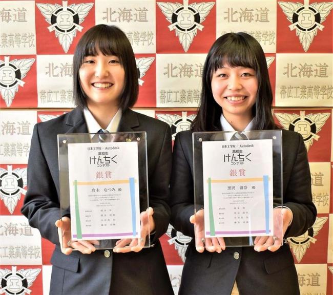 屋上に天文台 帯工高の高木さんと黒沢さんが高校生けんちくコンで銀賞
