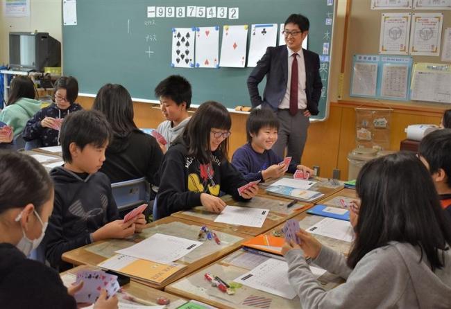 中学校教諭が小6にトランプ使い授業 帯広つつじが丘小