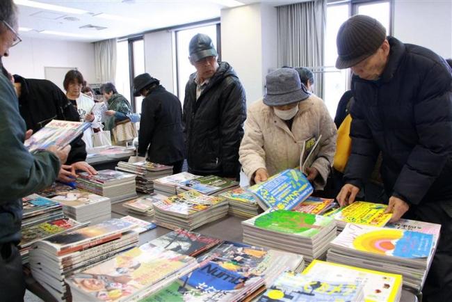 図書館で雑誌還元・古本市 大樹