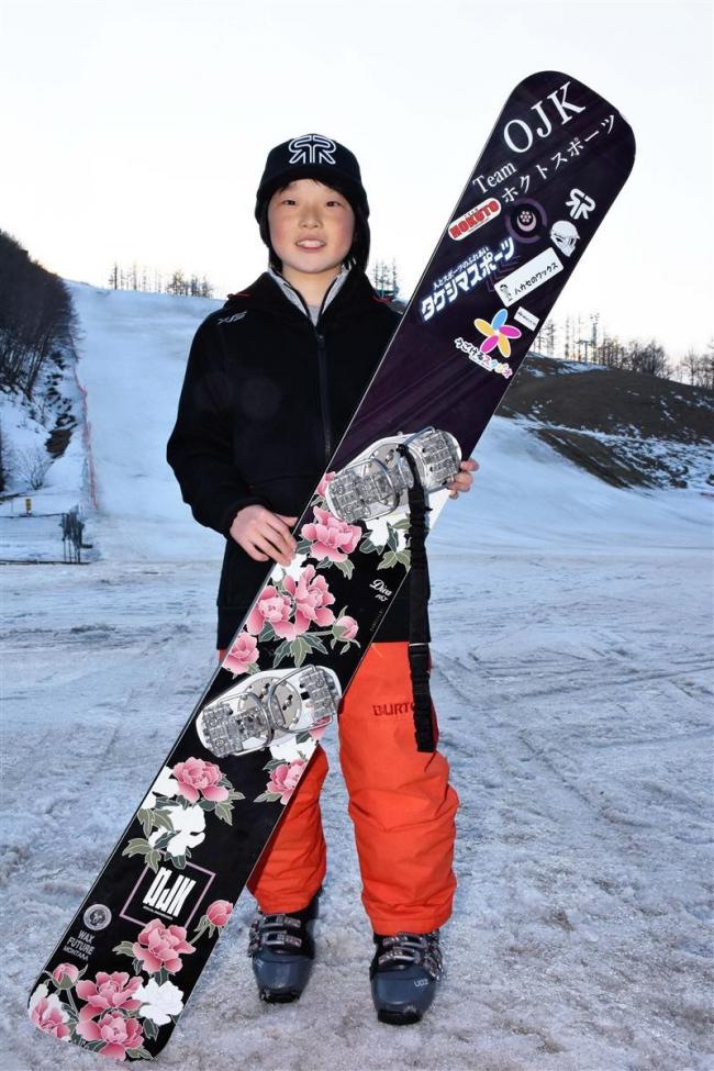 合歓垣(広野小5年)GS2位 スノーボート全日本選手権小学生男子