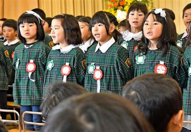 たくさんの思い出できた 幼稚園で卒園式シーズン