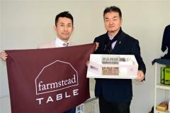 東京に全国の食材発信するレストラン ファームステッド