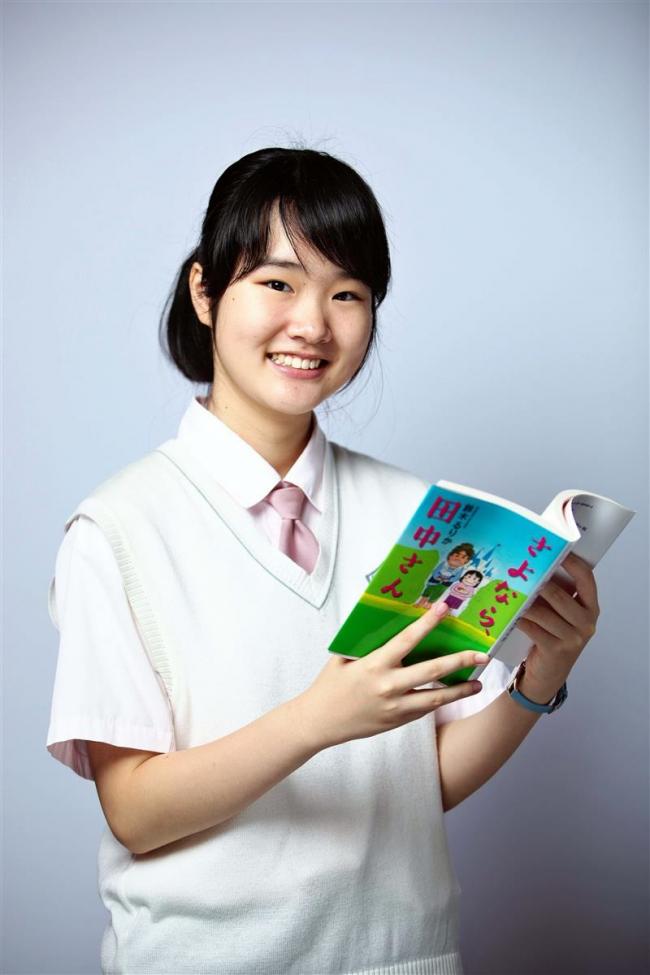 中学生作家の鈴木さんが初講演 23日に清水で