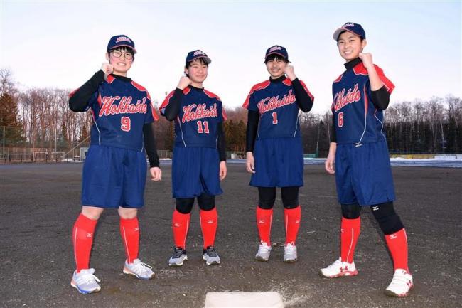 十勝の4人活躍誓う 都道府県対抗中学生女子ソフトボール道選抜