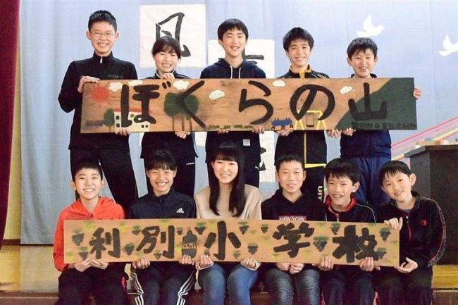 卒業記念で看板製作 池田利別小6年生