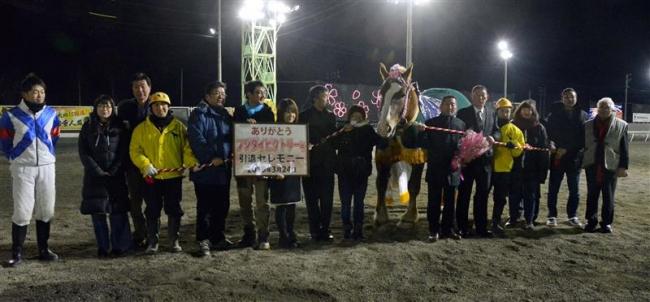 ばんえいフジダイビクトリー引退式、重賞10勝名馬