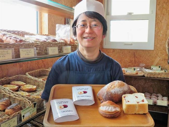 更別村産すもも使い新商品 「パン舎」