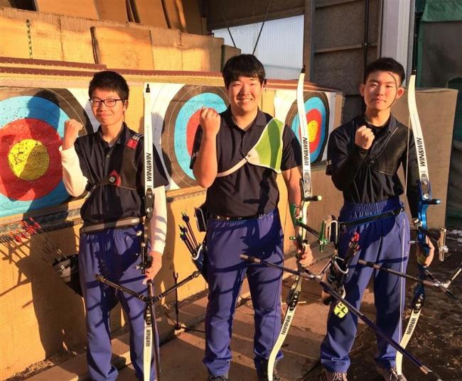 全国高校選抜アーチェリー帯工の大泉、阿部、山本大舞台に挑む