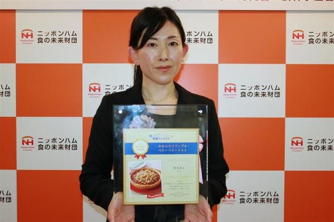 アレルギーを考える会の梶さん ニッポンハム食の未来財団コンテストで3位