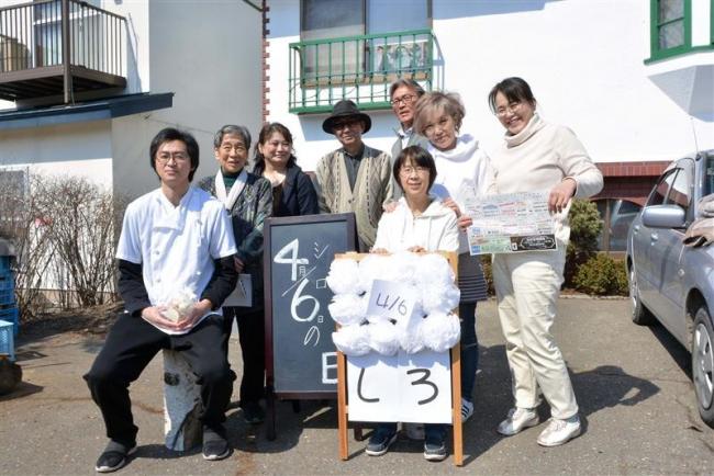 来月6日は「白の日」 池田で各種サービス