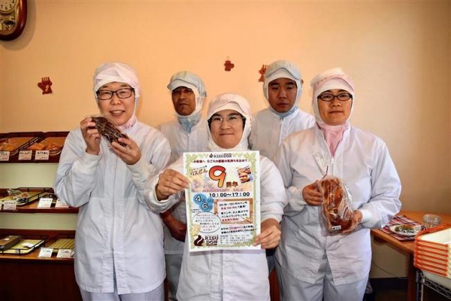 来月6日に9周年セール パン工房リスどん 芽室