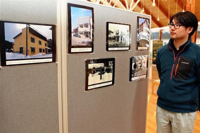 開湯100周年記念で写真展 ひがし大雪自然館