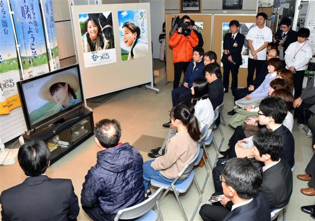 NHK連続テレビ小説「なつぞら」 放送開始