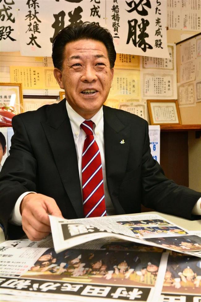 「うれしいに尽きる」 初当選から一夜明けて 村田光成さん