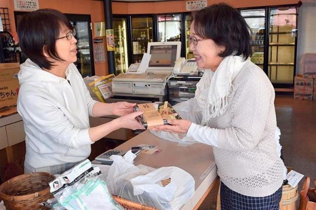 46(白)の日イベント人気 池田