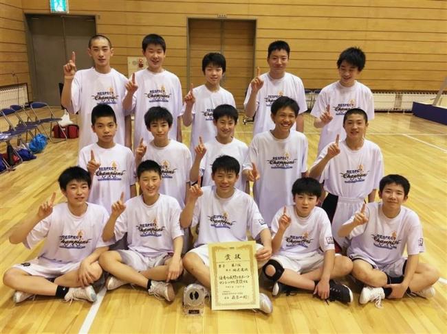 帯広選抜1年男子V女子は2位 2年女子3位 道Jr.オールスターバスケ
