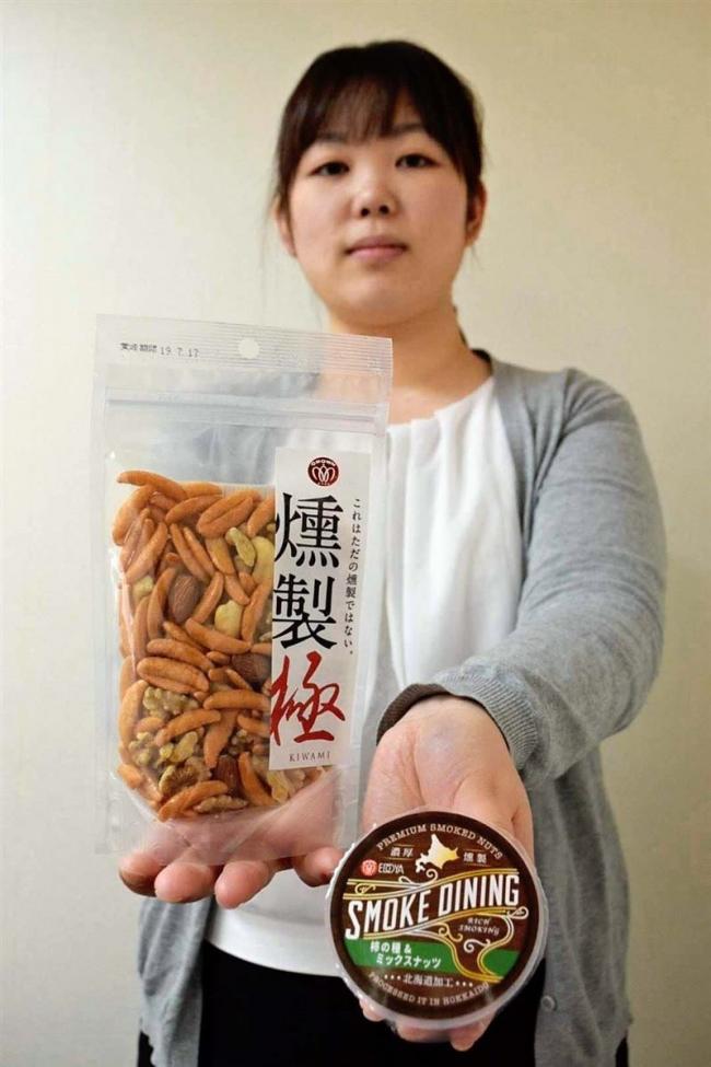 燻製柿の種・ピーナツを発売へ 江戸屋