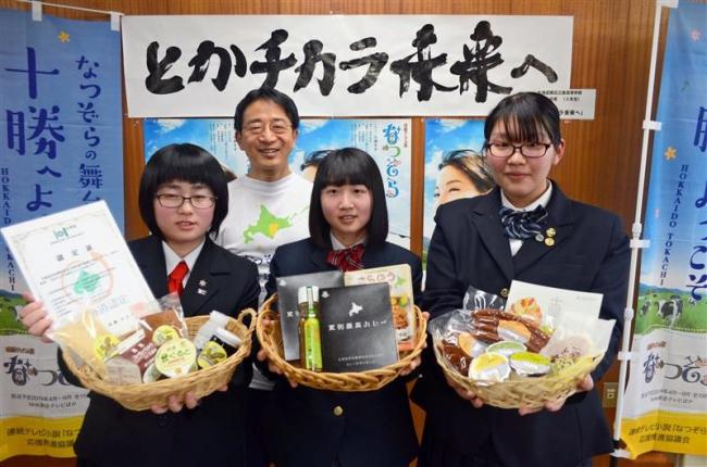大阪の物産展に農業3高校が出展へ
