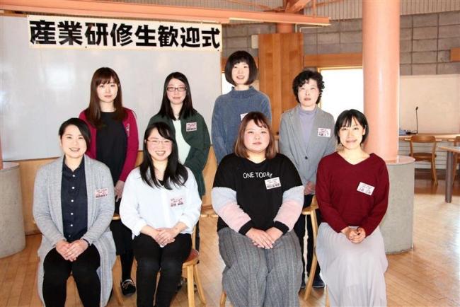 女性10人が農業学ぶ 鹿追町産業研修生歓迎式