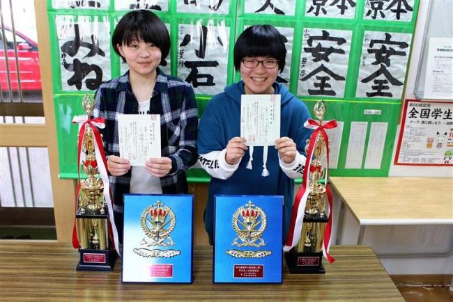 学業両立で師範の道へ 書道大に帯広の新高1青山さんと小倉さんが入学