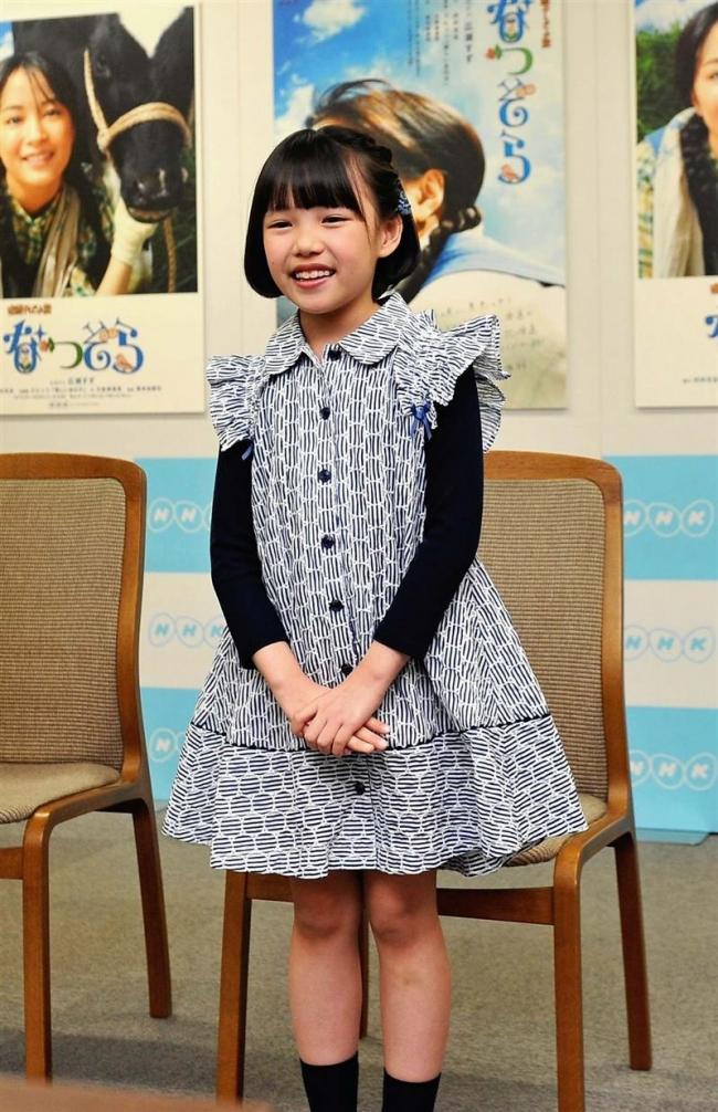 「なつぞら」粟野咲莉さんルーツは十勝 人気子役の高祖父は元豊頃村長