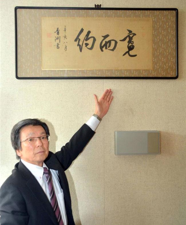 「まち成り立ちに誇り」 渋沢栄一1万円札肖像画採用でゆかりの清水からも喜び