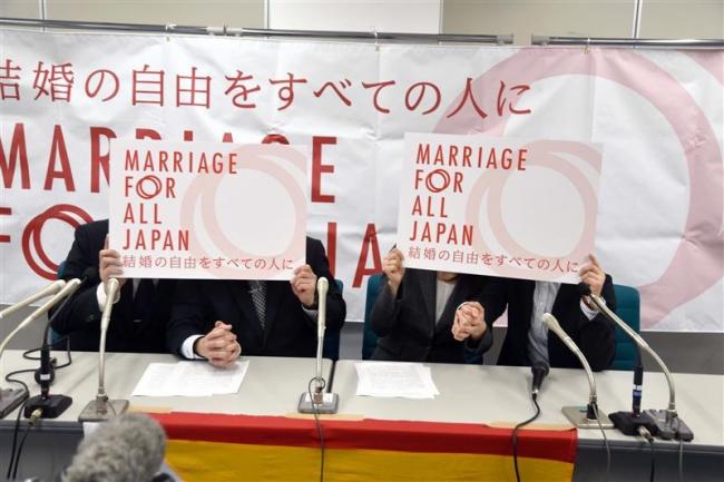 「社会の一員として認めて」 帯広の男性カップルら訴え 同性婚訴訟の第1回弁論