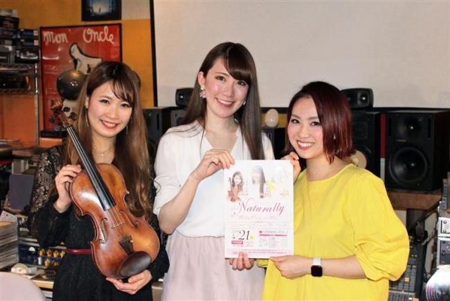 帯広三条高出身の同級生・青山みつ紀さんと野村英里さんが古里でコンサート