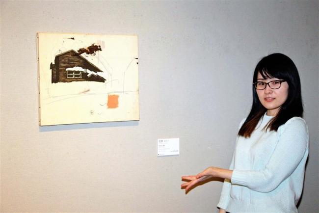 神田日勝記念美術館で第1期常設展スタート 鹿追