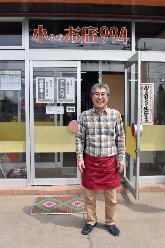 旧Aコープ北伏古店で「小さなお店」 芽室の大野さん