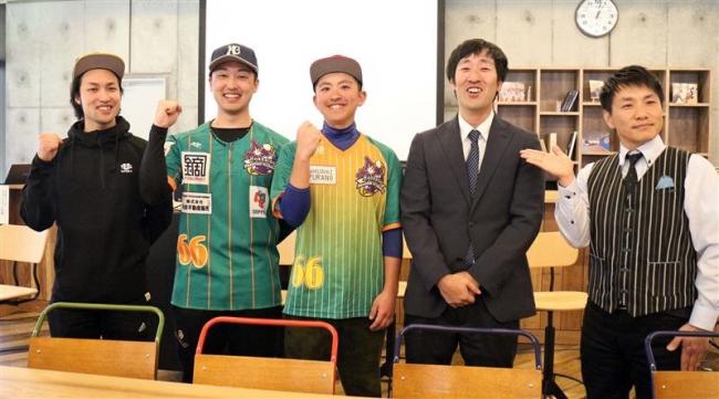 北海道ベースボールリーグ来春発足へ、十勝でも球団視野 農業で働きながら