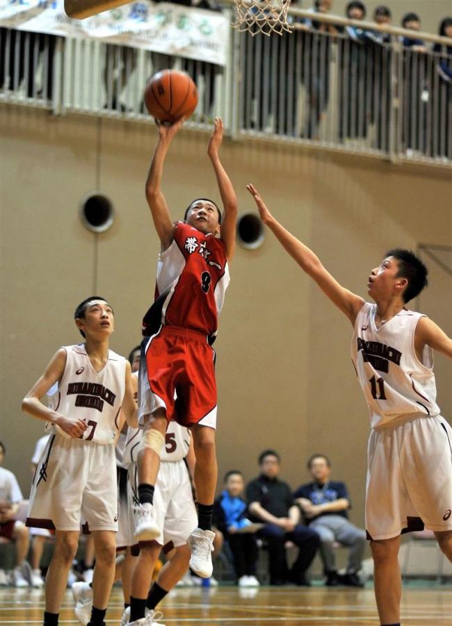 帯一男子4年ぶりV 帯翔陽女子は2連覇 市中学春季バスケットボール