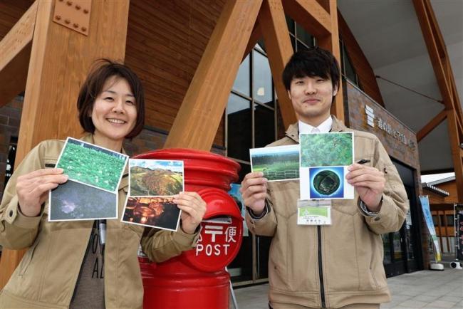 ポストカードを制作 士幌町観光協会 道の駅で販売