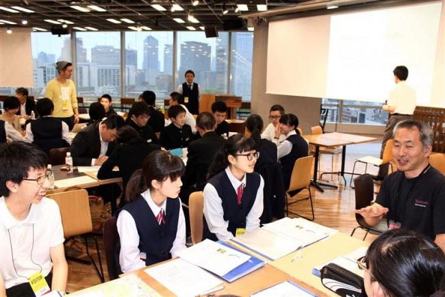 浦幌中3年生がヤフーでグループ討議