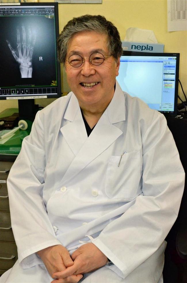 広尾町国保病院で「手・ひじ外来」診療開始