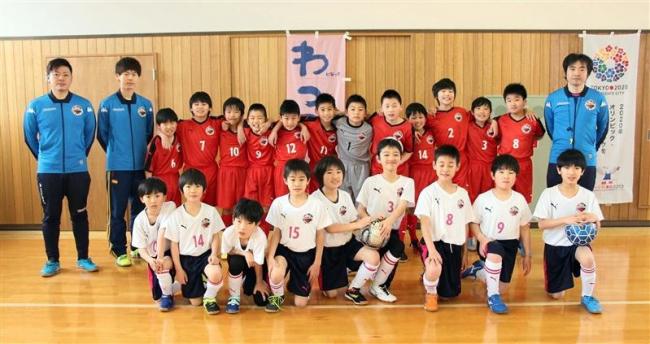 町内初のサッカー少年団 鹿追わっこFC設立
