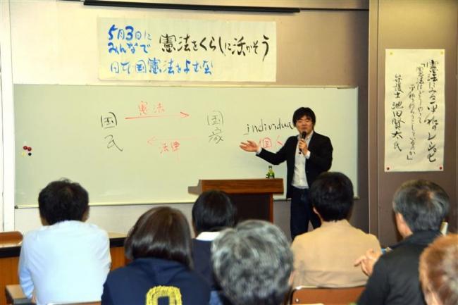 平和について考える みんなで日本国憲法を読む会が講演