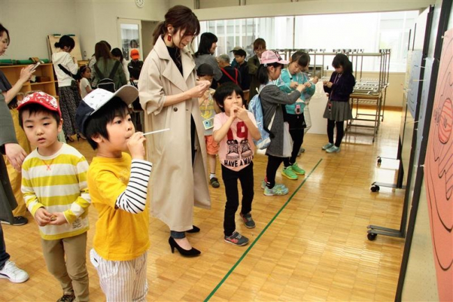 子どもたちがGW最終日を満喫 幕別・百年記念ゆめホール