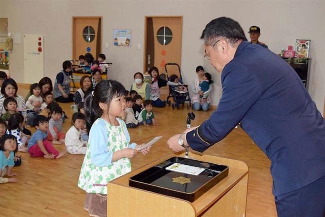 幼年消防クラブに新しい仲間 池田で任命式