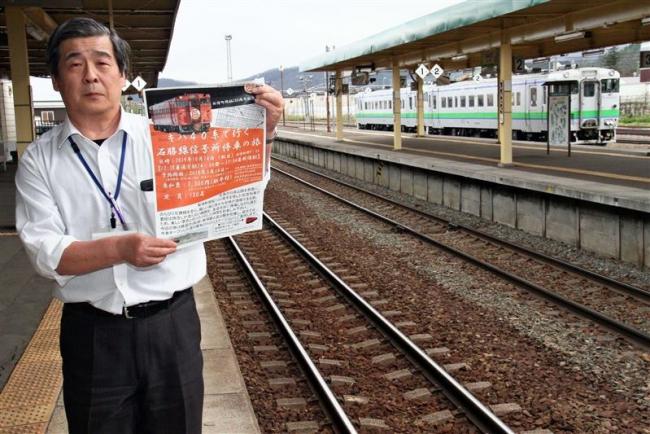 ゆっくり「キハ40系」の旅 鉄道の日 10月14日運行 新得-追分間