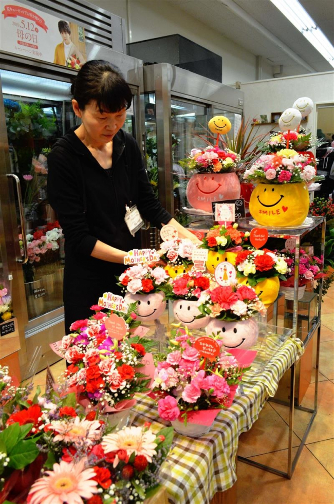 母の日、生花店にぎわう