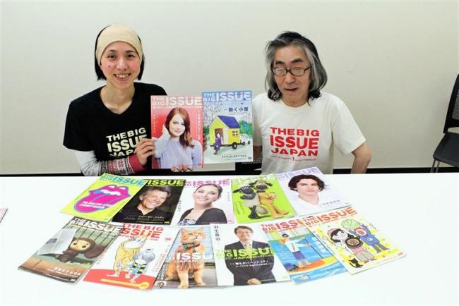 ホームレス自立支援の雑誌「ビッグイシュー」十勝でも販売 鈴木さん移動書店で