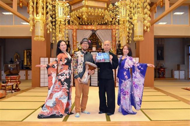 6月1日に永祥寺でライブ ダンスと融合