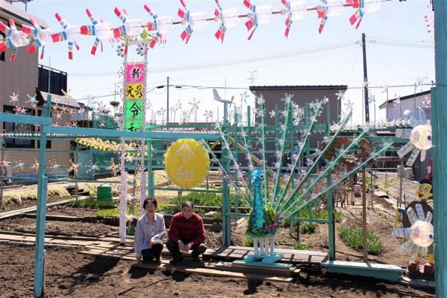 「なつぞら」風車も 帯広市の松井さん、ペットボトルで製作