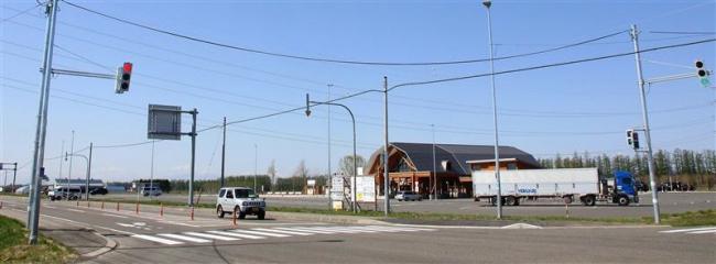 「道の駅」前の交差点に信号機 交通量増加で 士幌