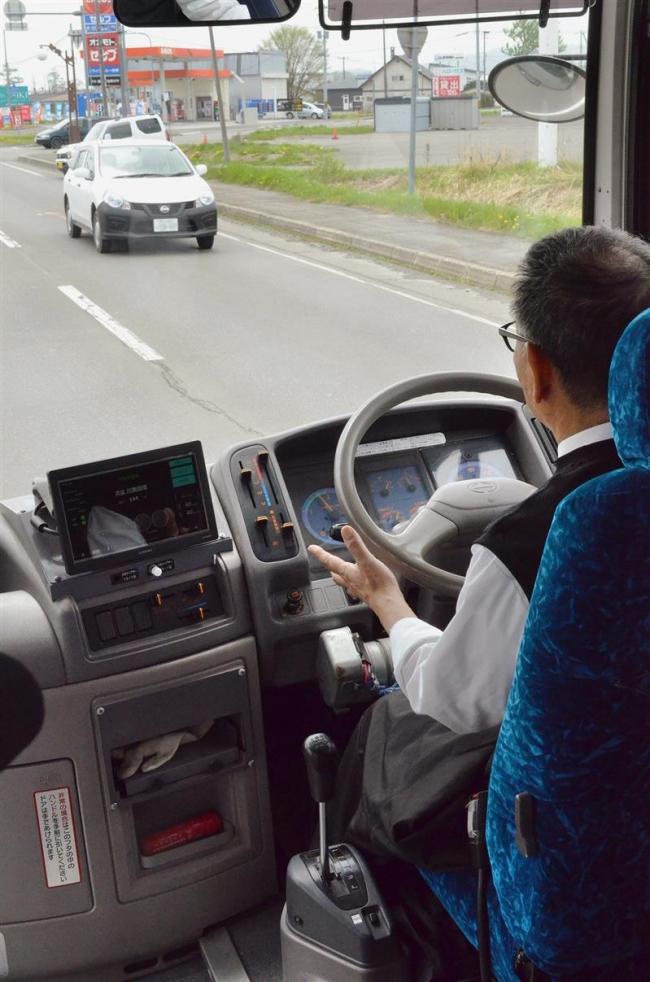 有料自動運転の実験始まる 全国初、大樹町内2路線