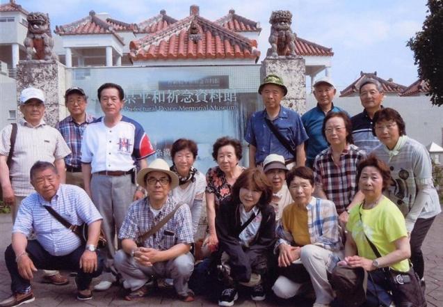 音更 廃校の協和中、稔中の卒業生が沖縄旅行