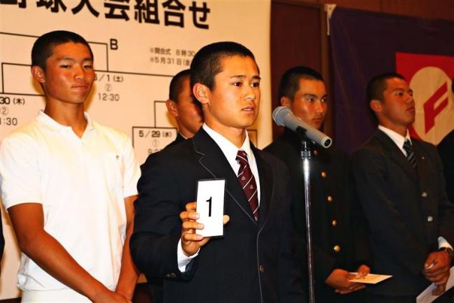 帯大谷の加藤主将闘志、開幕戦と選手宣誓も 春季道高校野球組み合わせ